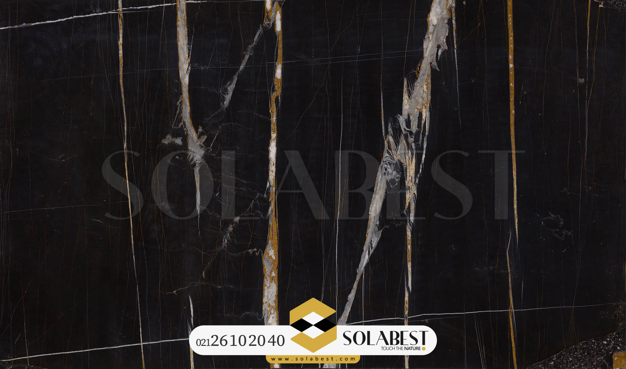 Bamboo Spain Marble