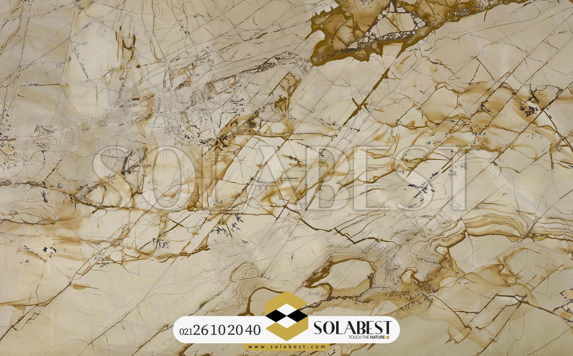 Breccia Romana 2 Brazil Granite
